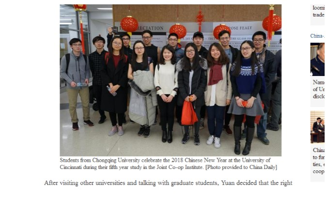An article on CQU-UC Joint Co-op Institute released by China Daily