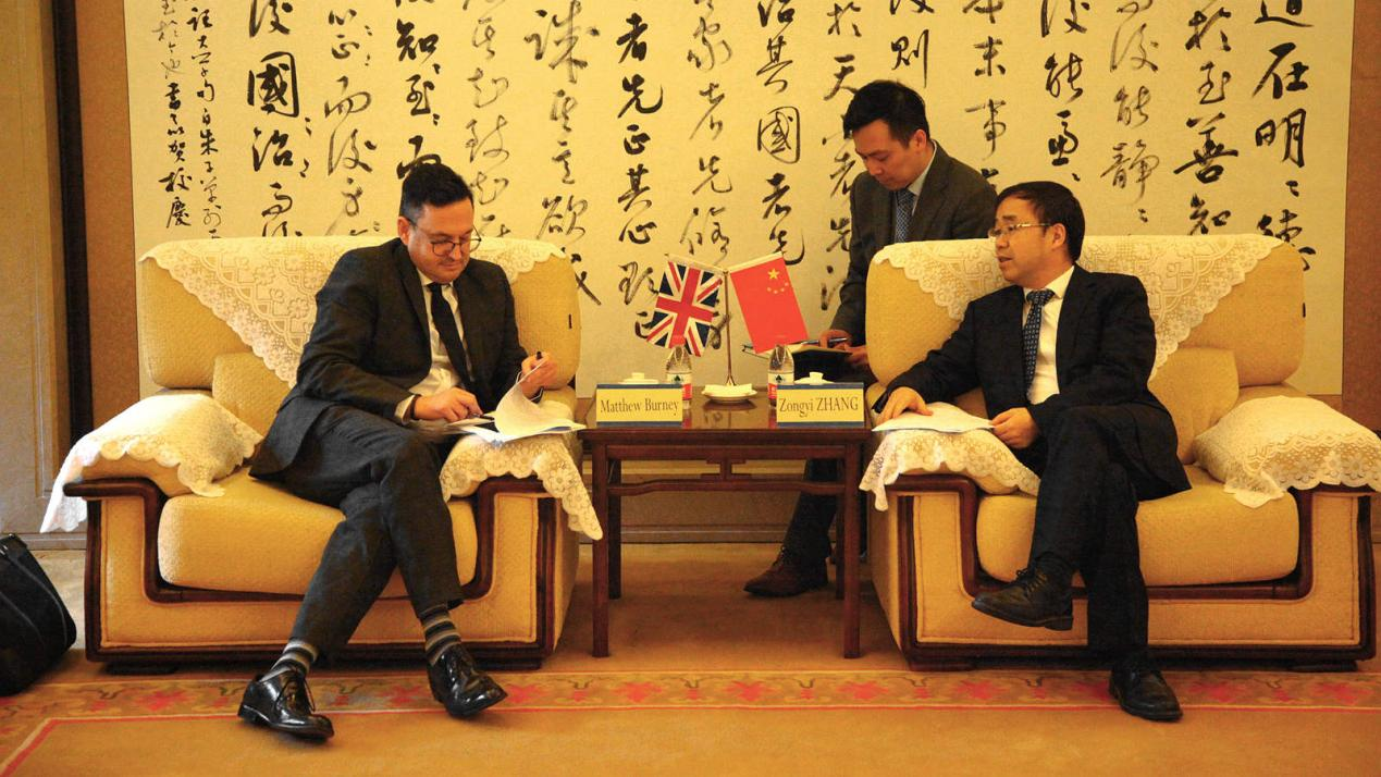 British education and culture minister in China and his companions visit CQU